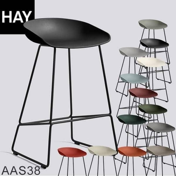 ABOUT A STOOL stool von HAY - ref. AAS38 und AAS38 DUO - AAS38, Schale aus Polypropylen