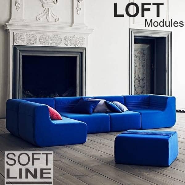 loft ein modulares sofa fur ihr wohnzimmer oder ihre terrasse verschieben sie die kernmodule