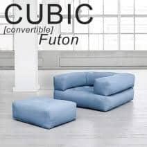 CUBIC, uma poltrona futon conversível em um pouf ou confortável e aconchegante cama, para adultos