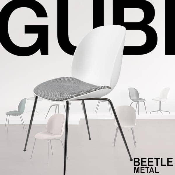 BEETLE Stuhl, Polypropylen Schale Und Metallgestell.