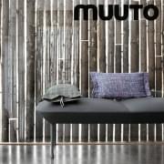 OSLO benken, en luftig og lett design. Muuto